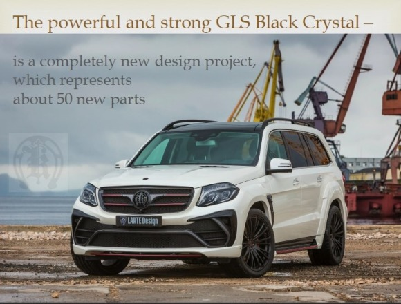 Larte Design GLS Black Crystal Bodykit ��롼�ƥǥ����� �֥�å����ꥹ���� ��륻�ǥ�